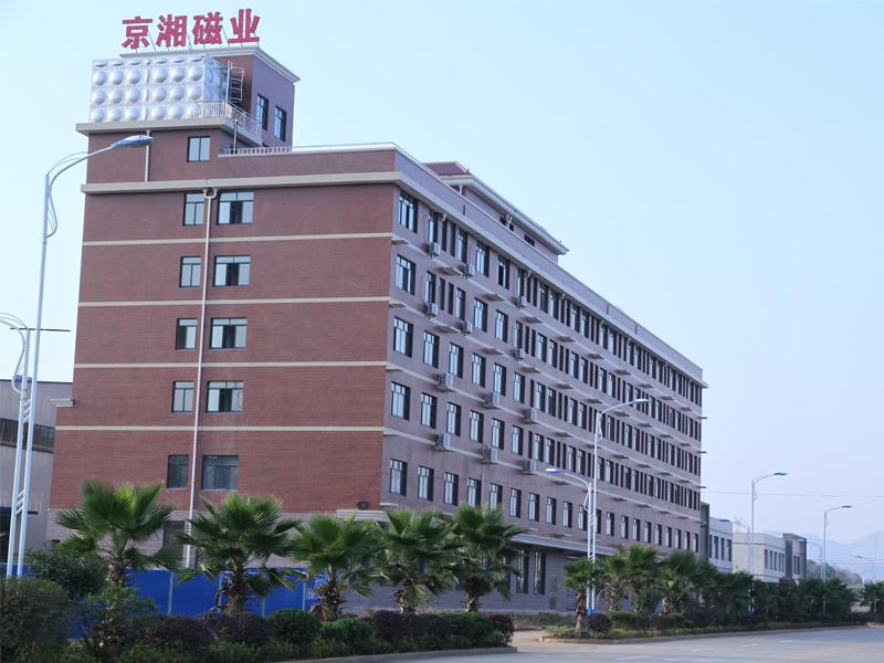 湖南京湘磁业公租房