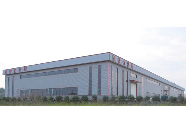 湖南耐普特科技有限公司钢结构厂房